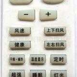 供应优质橡胶硅胶硫化产品加工