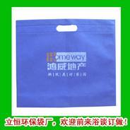 深圳专业生产无纺布袋鞋套袋服装袋图片