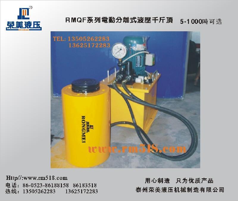 供应100吨电动液压千斤顶