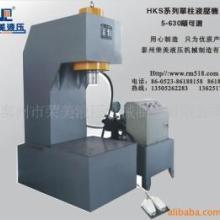 供应小型单柱液压机-荣美液压优质生产厂家小型单柱液压机荣美液压图片