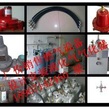 供应燃气设备