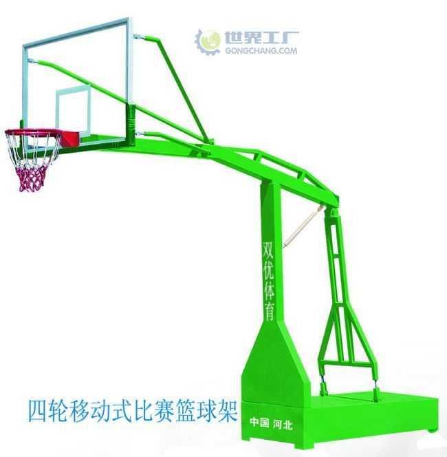 高档高档移动篮球架  广西南宁移动篮球架厂家 高档移动篮球架订