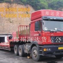 供应郑州到北京专线批发