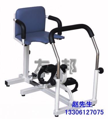 供应儿童坐式踏步器康复器材生产商
