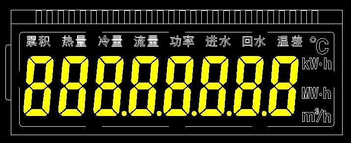供应高档水表LCD液晶屏定做图片