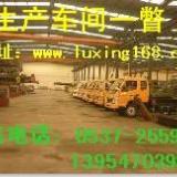 供应鲁星小型液压吊车生产厂家