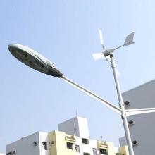 供应厂家直销微型风光互补路灯,最经济微型风光互补路灯500W批发