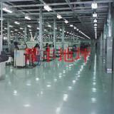 供应混凝土固化剂生产厂家