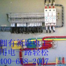 沙河电工房屋安装电路服务电路安装电表更换等服务-新锐电工为您服务批发