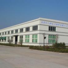 供应深圳绝缘板报价,环氧板,防静电玻璃纤维板