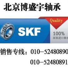 轧钢机+FCD138196715轴承FCD140186620轴承