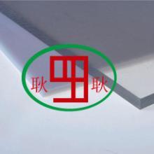 供应耐力板厂家批发 PC耐力板厂家 耐力板批发厂家