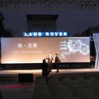 供应贵阳LED大屏幕接投影仪设备出租 图片|效果图