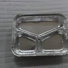 供应环保铝箔餐盒(广东厂家)