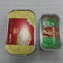 供应铝箔快餐盒/铝箔餐盒