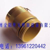 供应海宝HPR130HPR260易损件HT220713