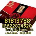 品牌粽子定制粽子券粽子卡礼品卡券图片