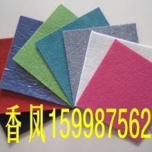 供应展览地毯厂家会展多色地毯直销