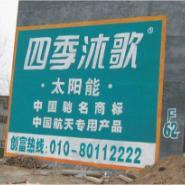 武汉墙体广告公司陕西墙体广告公司图片