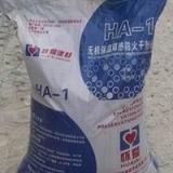 供应广西保温砂浆