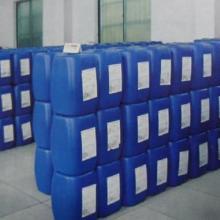 供应美国GE通用贝迪MSI300高硅阻垢剂图片