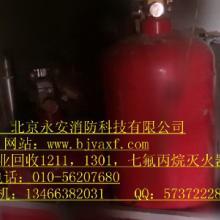 供应北京消防器材公司