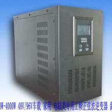 5000W正弦波逆变器48V转220V空调、冰箱、电机类专用电源转换