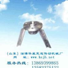供应碳钢非标底轴承