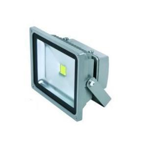 龙岗led投光灯10WLED投光灯图片