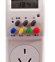 供应16A大功率电子定时器定时插座