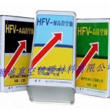 供应HFV-真空扩散泵油