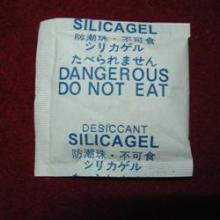 东莞慧美硅胶干燥剂通过认证,不含DMF