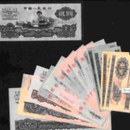 10元奥运钞最新价格图片