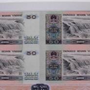 随州哪里回收购第四套人民币四连体图片