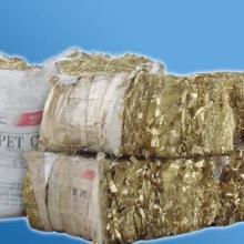 回收冷光片废银浆+银盐+银催化剂回收图片