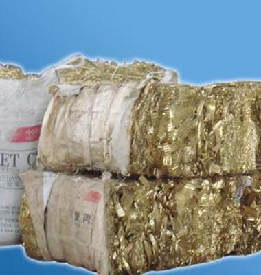 回收冷光片废银浆图片/回收冷光片废银浆样板图 (1)
