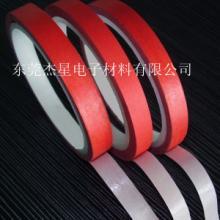 供应耐高温红美光胶带生产厂家批发