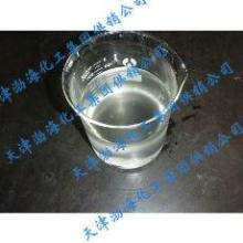 供应天津优质液体硅酸钠/泡花碱水玻璃