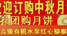 供应月饼种类成都月饼批发团购南台月月饼批发