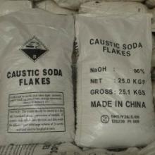 供应张北片碱供应商|用于食品工业|冶金|氧化的荷性钠片碱氢氧化钠