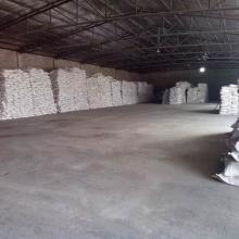 供应用于冶金|纸浆的生产|洗涤剂生产的工业级烧碱|水处理化学品氢氧化钠批发价格图片