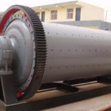 供应MQG(Y)2736高效节能球磨机批发