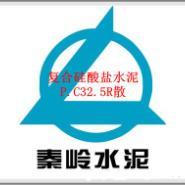 秦岭复合硅酸盐水泥PC325R散图片