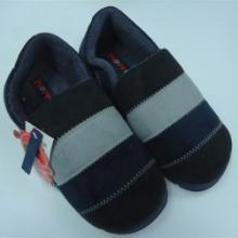广东嘉丰贸易批发彩虹纹棉拖鞋