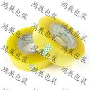 供应河南出口专用透明胶带厂家地址电话/郑州进出口透明胶带
