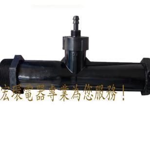 1寸射流器气液混合器图片