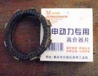 供应离合器片优质摩托车弹簧螺丝