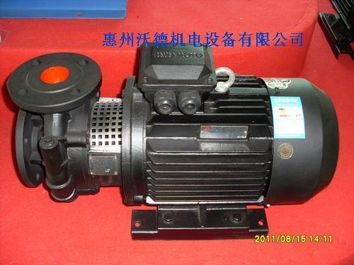 供应 YLIZ65/50/125水立方离心泵价格