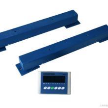 东莞南衡提供物流专用条形电子秤有