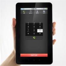 厂家7寸GPS+内置3G+WIFI+FN平板电脑可以打电话MID批发